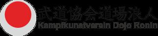DOJO RONIN Logo